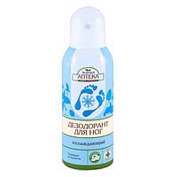 Зеленая Аптека дезодорант для ног охлаждающий 150 мл