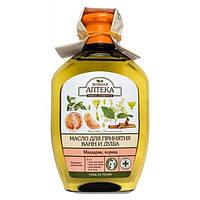 Зелена Аптека масло для ванн Мандарин 250 мл