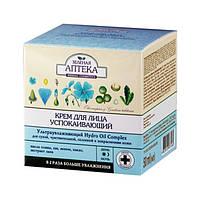 Зелена Аптека Ультраувлажняющая серія крем для обличчя Заспокійливий 50 мл