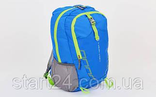 Рюкзак спортивный складной V-30л COLOR LIFE TY-9008 (нейлон, 47х30х19см, цвета в ассортименте)