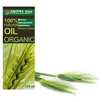 Масло зародків пшениці 20 мл