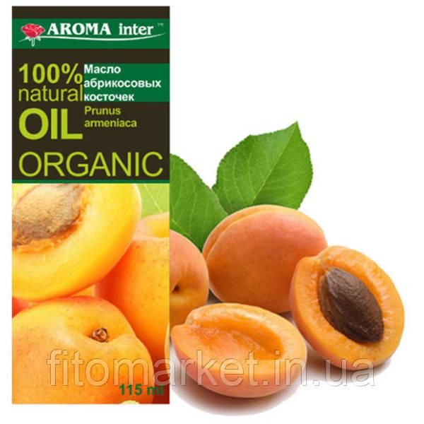 Масло косточек абрикоса 115 мл