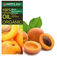 Масло кісточок абрикоса 115 мл