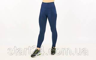 Лосины для фитнеса и йоги CO-15510-2 (лайкра, р-р M-L-44-48, темно-синий)