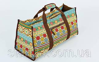 Сумка для фитнеса и йоги Yoga bag DoYourYoga FI-6971-3 (размер 22х24х54см, нейлон, бежевый-голубой)