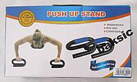 Опоры для отжиманий Push Up Stand