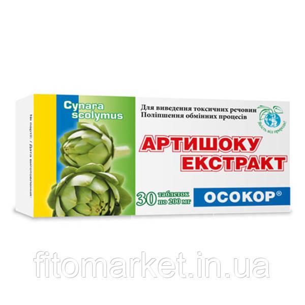 Екстракт артишоку таблетки 200 мг №30