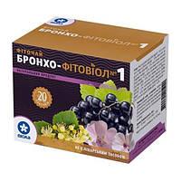 Фитовиол фіточай №1 Бронхо-Фитовиол 1,5 г №20