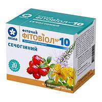 Фитовиол фіточай №10 Сечогінний 1,5 г №20
