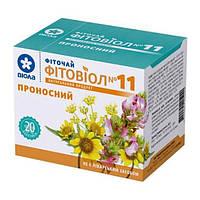 Фитовиол фіточай №11 Проносний 1,5 г №20