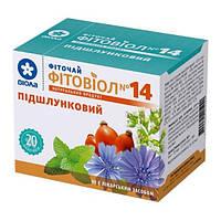 Фитовиол фіточай №14 Підшлунковий 1,5 г №20