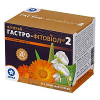 Фитовиол фіточай №2 Гастро-Фитовиол 1,5 г №20