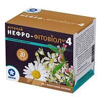 Фитовиол фіточай №4 Нефро-Фитовиол 1,5 г №20