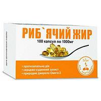 Риб'ячий жир Enjee капсули 1000 мг №100