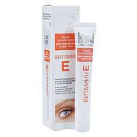 Витамин Е крем-антиоксидант для нежной кожи вокруг глаз ТМ Либридерм / Librederm 20 мл