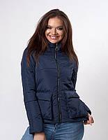 Молодежная утепленная женская куртка темно-синяя (к-144)