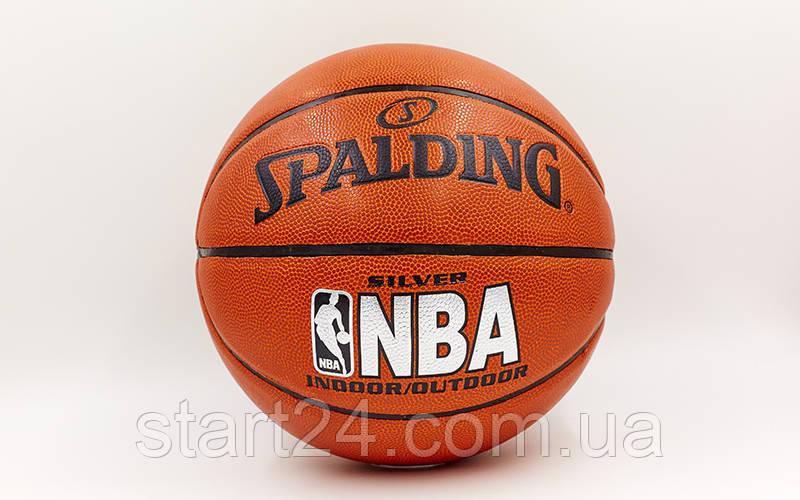 Мяч баскетбольный PU №7 SPALD BA-5472 NBA SILVER (PU, бутил, оранжевый)
