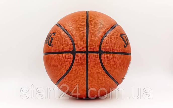 Мяч баскетбольный PU №7 SPALD BA-5472 NBA SILVER (PU, бутил, оранжевый), фото 2