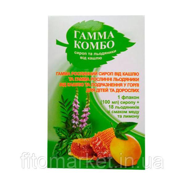 Гамма  Комбо сироп от кашля 100мл +леденцы лимон мед №18