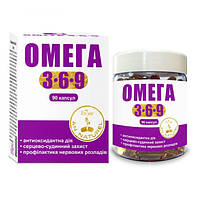 Омега 3-6-9 капсули 1000 мг №90