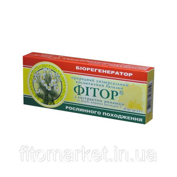Фитор бальзам с экстрактом ромашки 2,3 г №10