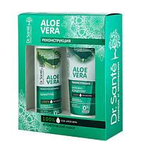 Dr.Sante Подарочный набор Aloe Vera Реконструкция