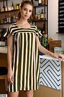 Платье женское летнее свободное легкое супер-софт 42-48 размеров, 2 цвета