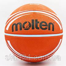 М'яч баскетбольний гумовий №7 MOLTEN B7RD-1500BRW (гума, бутил, оранжевий), фото 2