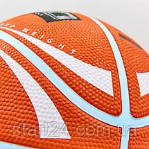 М'яч баскетбольний гумовий №7 MOLTEN B7RD-1500BRW (гума, бутил, оранжевий), фото 3