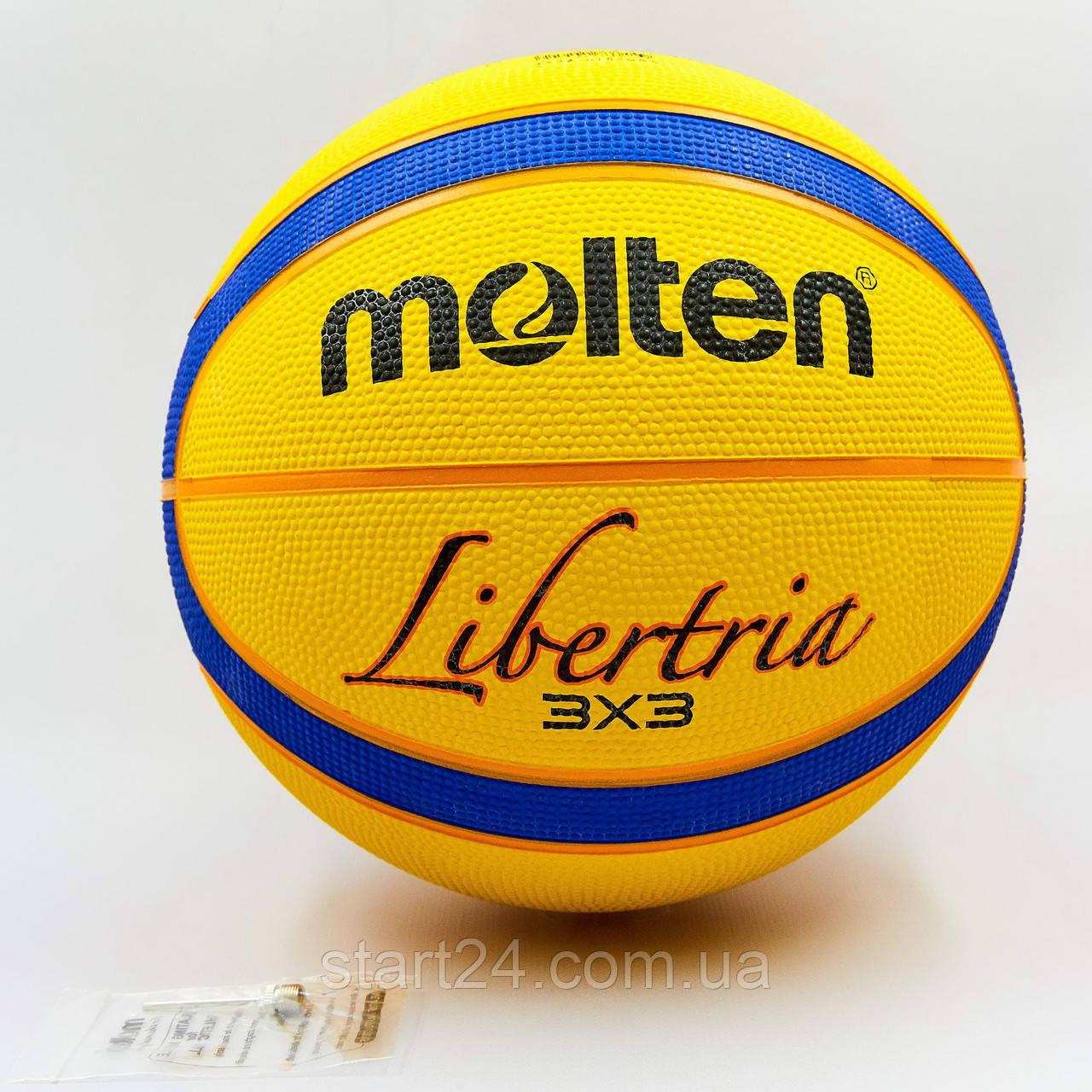 Мяч баскетбольный резиновый №7 MOLTEN B33T2000  3X3 (резина, бутил, желтый-синий)