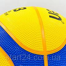 Мяч баскетбольный резиновый №7 MOLTEN B33T2000  3X3 (резина, бутил, желтый-синий), фото 3