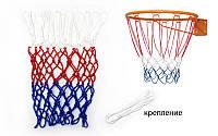 Сетка баскетбольная Игровая UR SO-5250 (полипропилен, d-3,5мм, белый-красный-синий, в компл. 1шт)