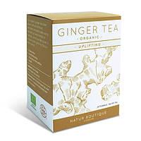 Чай зелений органічний з імбиром №20