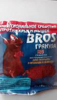 Брос (Bros) гранулированная приманка от крыс и мышей 100 гр. пакет