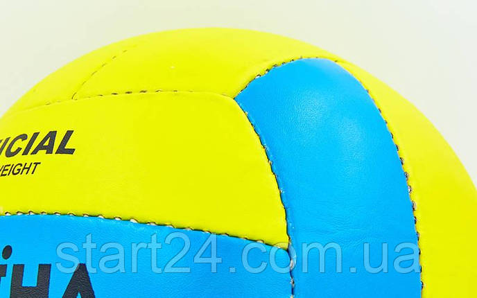 М'яч волейбольний PU UKRAINE VB-6528 (PU, №5, 3 шари, зшитий вручну), фото 2