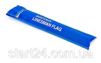 Комплект суддівських прапорів (футбольного арбітра) 2шт C-4948 (поліестер, PVC чохол), фото 3