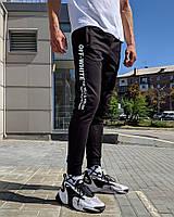 Спортивные штаны в стиле Off White 54 черные