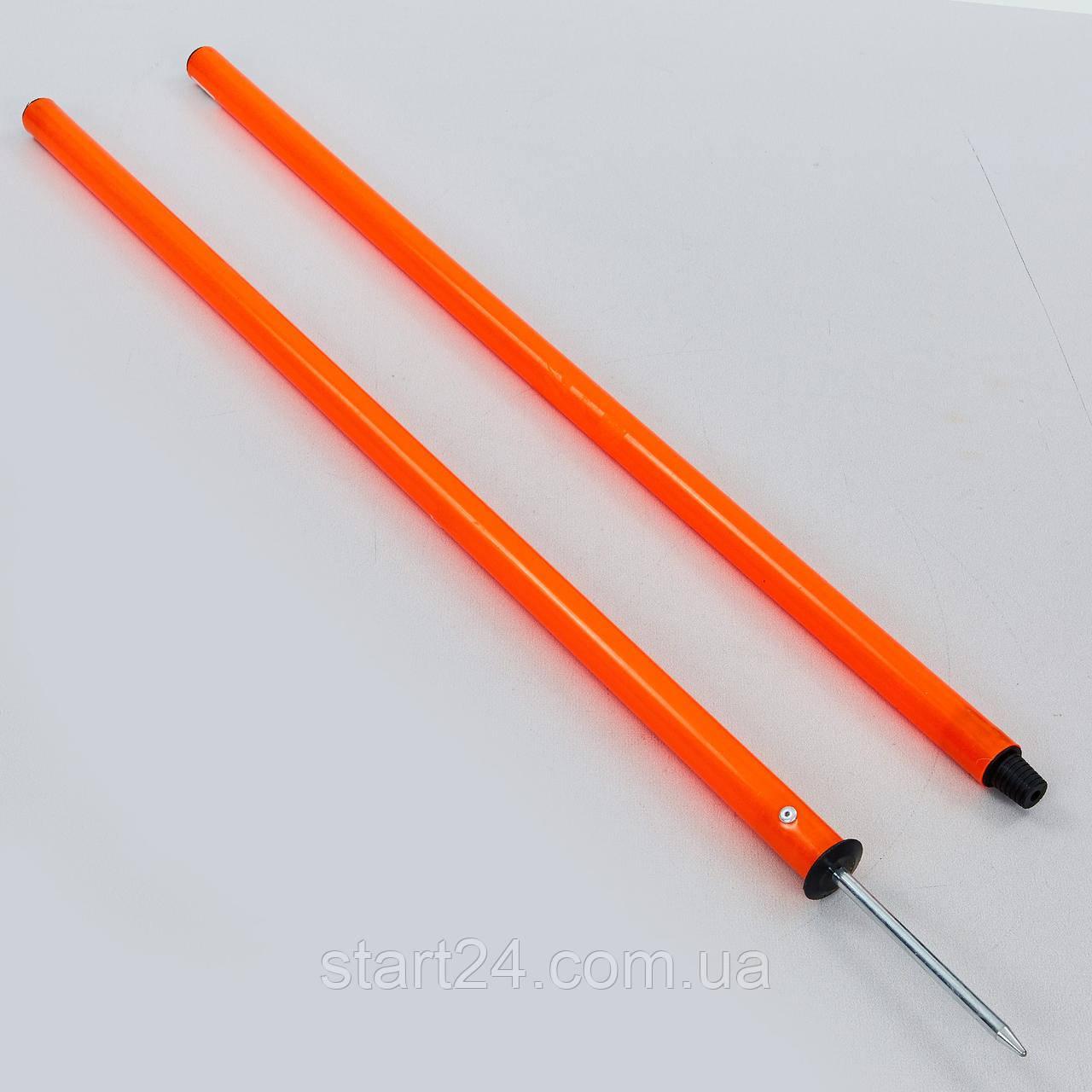 Шест для слалома тренировочный 2 сложения C-0820 (пластик, метал. штык для крепления в грунт, 160x2см, цвета в ассортименте)