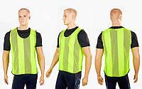 Манишка для футбола мужская цельная (сетка) CO-5461 (PL, р-р 65х55 см, цвета в ассортименте)