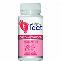 Тальк для ніг контроль пітливості ТМ Хеппі Фіт / Happy Feet ялівець 50 г