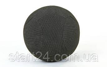 Мяч для кроссфита набивной в кевларовой оболочке 5кг Zelart WALL BALL FI-7224-5 (кевлар, наполнитель-метал. гранулы, d-35см, черный), фото 2