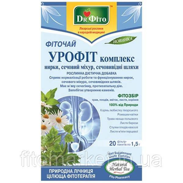 Фіточай Dr. Fito Урофит комплекс 20 пакетів по 1,5 г