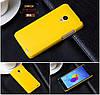 Пластиковий чохол для Meizu MX2 жовтий