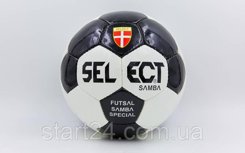 Мяч для футзала №4 ламин. ST SAMBA SPECIAL ST-6521 белый-черный (5 сл., сшит вручную)