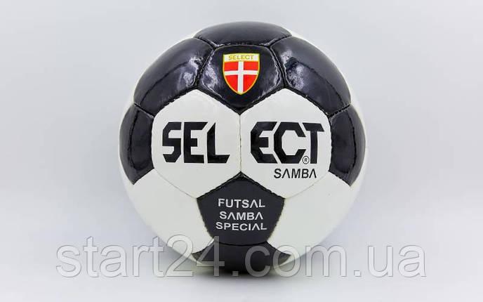 Мяч для футзала №4 ламин. ST SAMBA SPECIAL ST-6521 белый-черный (5 сл., сшит вручную), фото 2