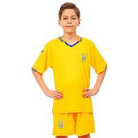 Форма футбольная детская УКРАИНА 2019 Sport CO-8173 (PL, р-р XS-XL, рост 116-165см, желтый)