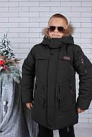 """Куртка подростковая зимняя на холлофайбере, на мальчика 122-146 см (3цв) """"AMD"""" недорого от прямого поставщика"""