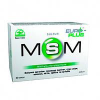 MSM капсулы №30