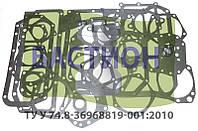 Ремкомплект Прокладок Коробки переключения передач Т-150К (151.37.021-6)