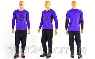 Форма футбольного вратаря GOAL CO-5906-V 026 (PL, р-р L-XXL, фиолетовый)